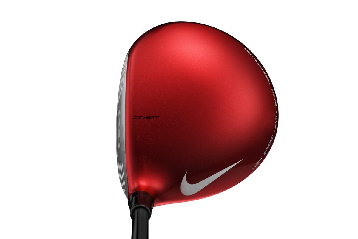 Orgullo Sombra Ortografía  Nike VR_S Covert Driver - Nike Drivers - Golfbidder